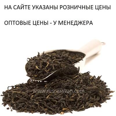 """0207к Чай красный """"Дянь Хун"""" классический"""