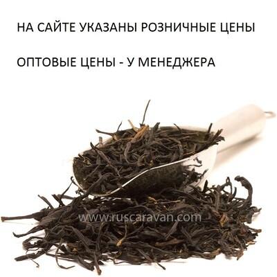 """0204к Чай красный """"Минь Хун Ча"""""""