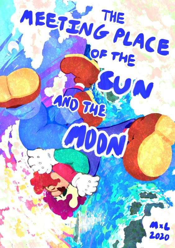 THE MEETING PLACE OF THE SUN AND THE MOON (Mario x Luigi, 14 pages)