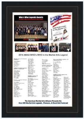 2019 AMAA Legends Award Framed Inductee Name Poster