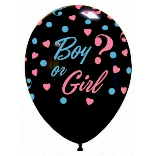 """Μπαλόνι Boy or Girl 12"""""""