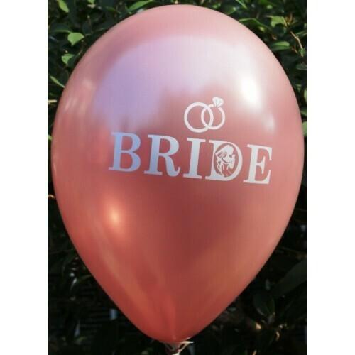 Μπαλόνι Bride σε διαφορα χρώματα