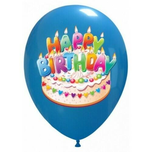 Μπαλόνι γενεθλίων με τυπωμένη τούρτα σε διάφορα χρώματα
