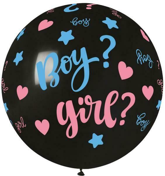 30″ μπαλόνι τυπωμένο Boy or Girl