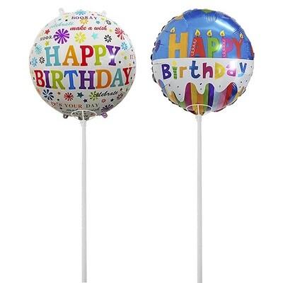 Μπαλόνι Happy Birthday με καλαμάκι