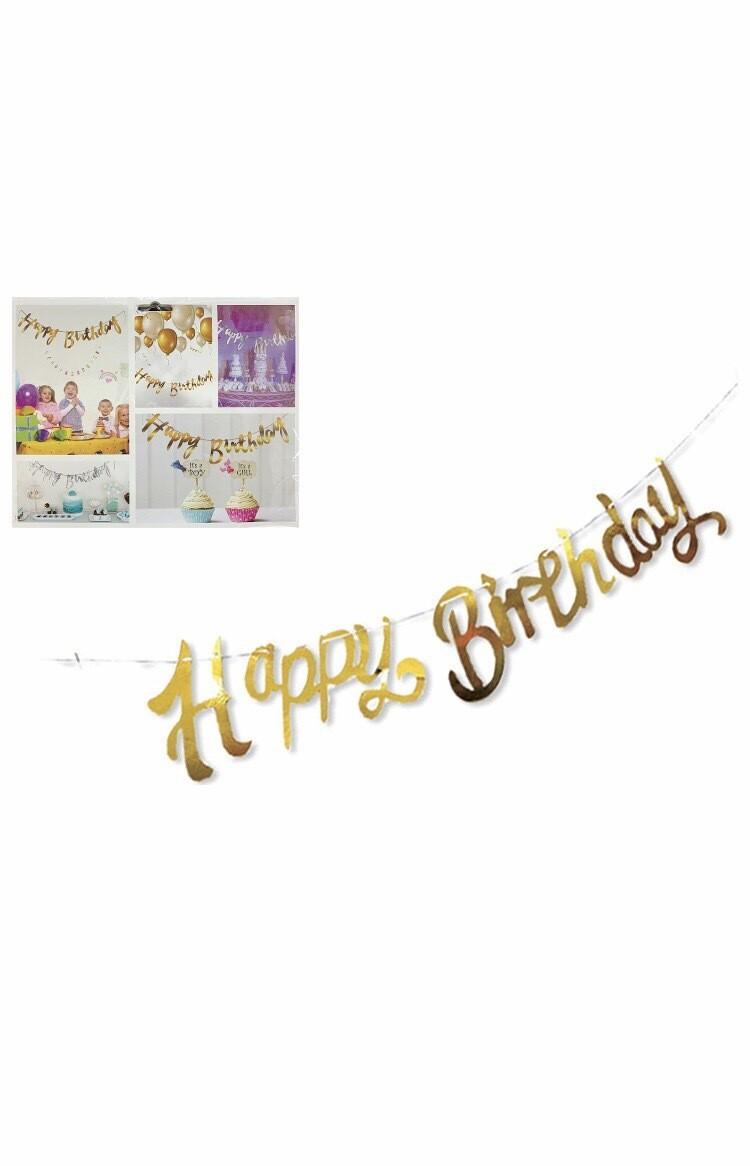 Διακοσμητικό Happy Birthday