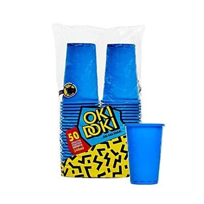 Ποτήρια μπλε 240ml 50τμχ