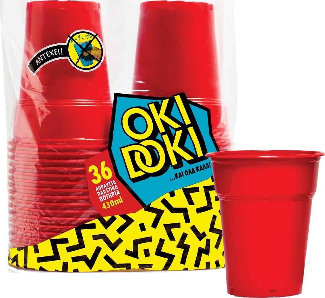 Κόκκινα ποτήρια 430ml-36τμχ