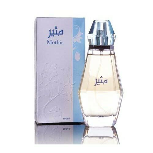 Mutheer perfume