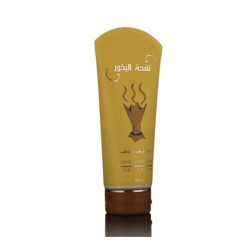 Nafhat al Bukhour Body Lotion 200 ML
