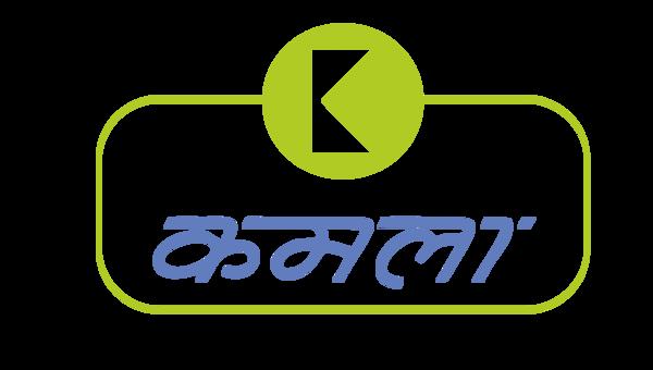 Kamla Enterprises