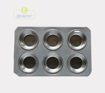 Muffin Tray (Aluminium)
