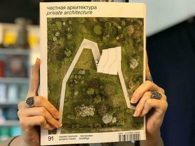 Проект Россия №91