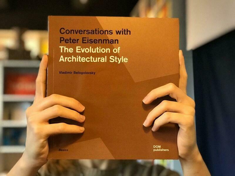 Диалог с Питером Айзенманом. Эволюция архитектурного стиля (Английский)