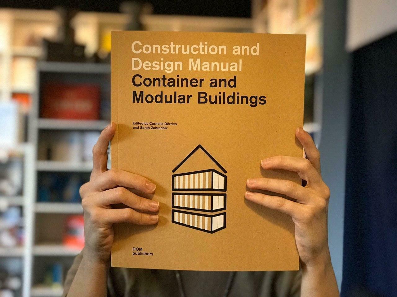 Модульные здания и дома из контейнеров (Английский)