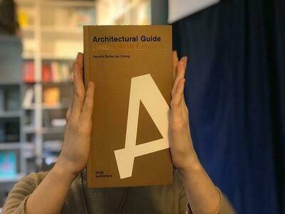ОАЭ. Архитектурный путеводитель (Английский)