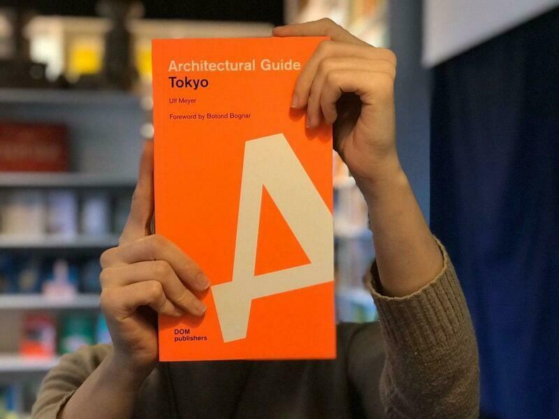 Токио. Архитектурный путеводитель (Английский)