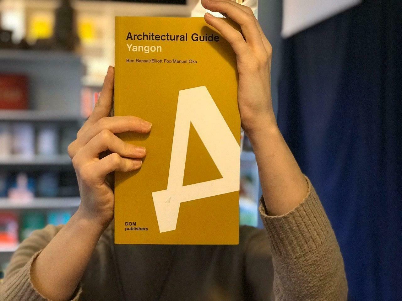 Янгон. Архитектурный путеводитель (Английский)