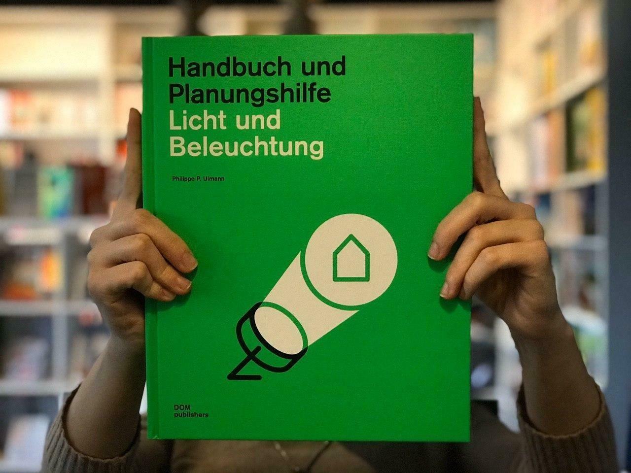 Свет и освещение (Немецкий)