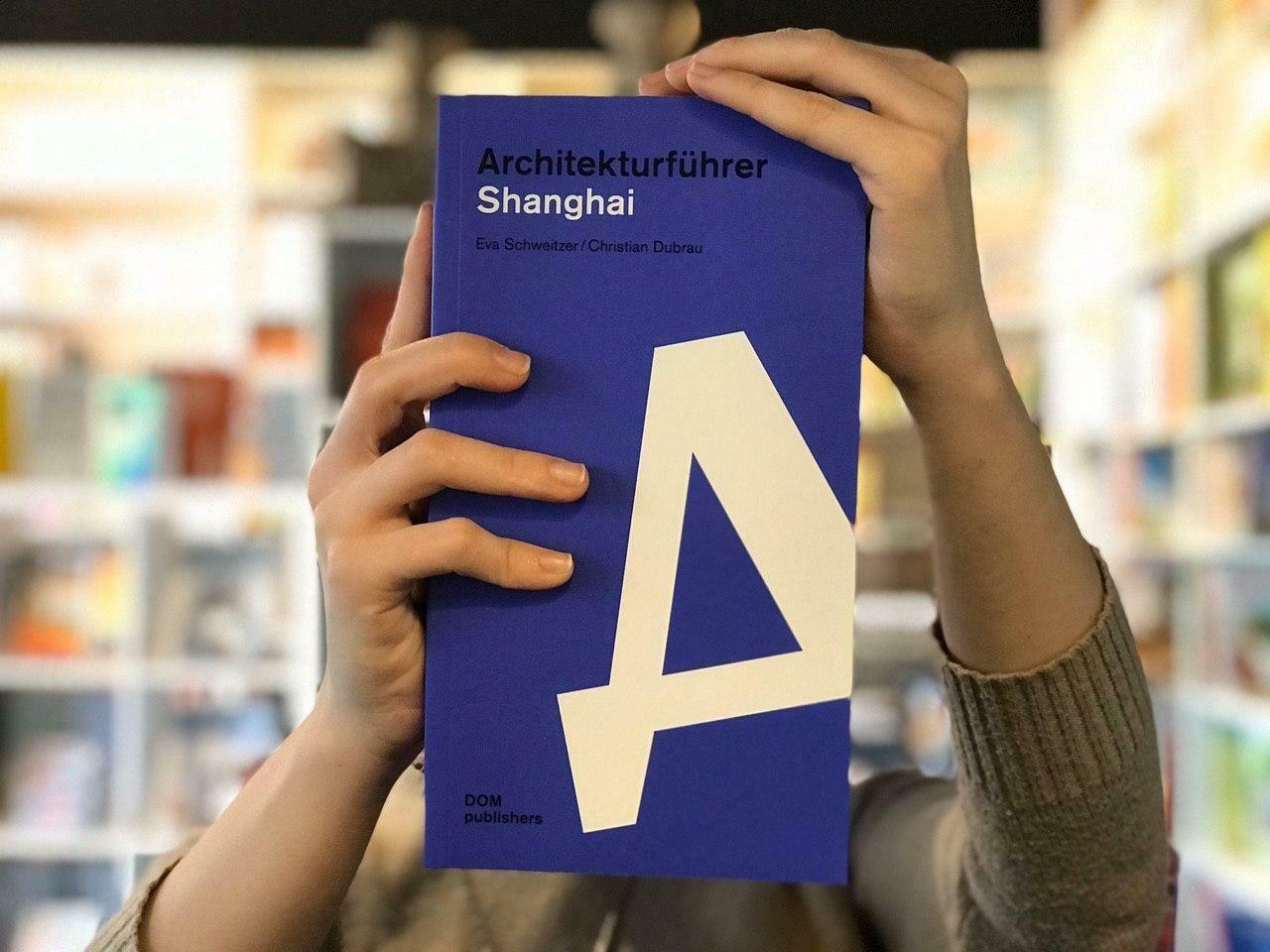 Шанхай. Архитектурный путеводитель (Немецкий)