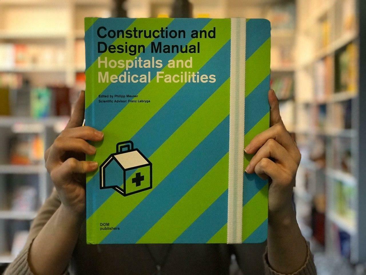Госпитали и медицинские учреждения (Английский)