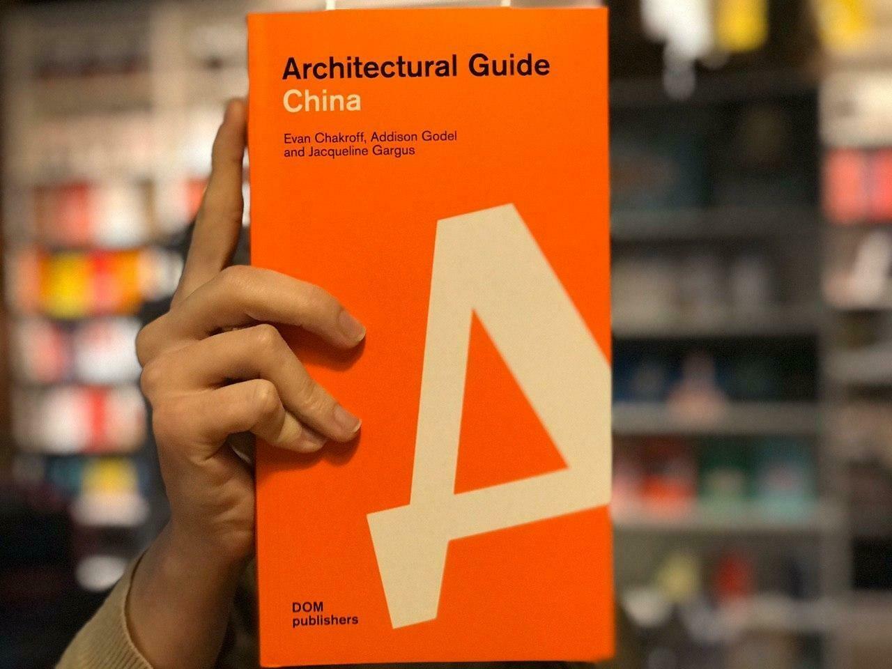 Китай. Архитектурный путеводитель (Английский)
