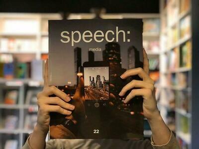 Журнал Speech №22