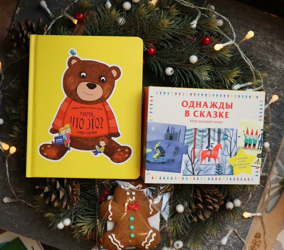 Первые книги малыша