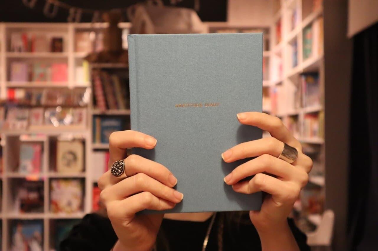 Ежедневники Веденеевой. Gratitude Diary: 1000 причин для счастья (голубой)