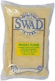 SWAD MAGAZ FL( 2LBS)