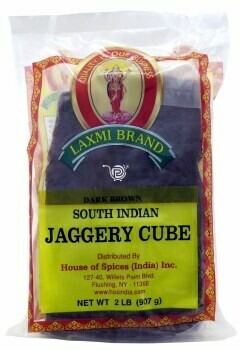 LAXMI  South Indian JAGGERY CUBES 2lb