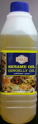 SWAD GINGERLY OIL 2l