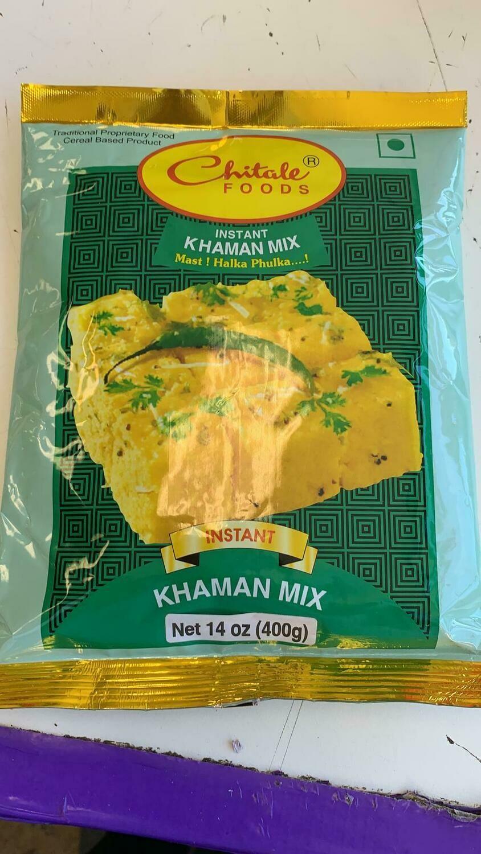 CHITLE KHAMAN 400gm