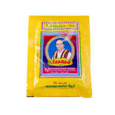 BHAKTI VIBHUTI 100G  (HOLY ASH)