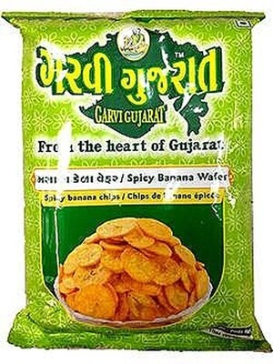 G.G. BANANA CHIPS SPICY 180GM