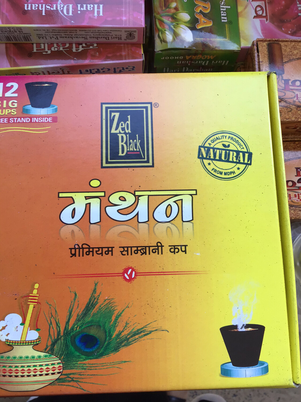 Chakra SAMBHARANI Manthan Cup-12cups-1 Box