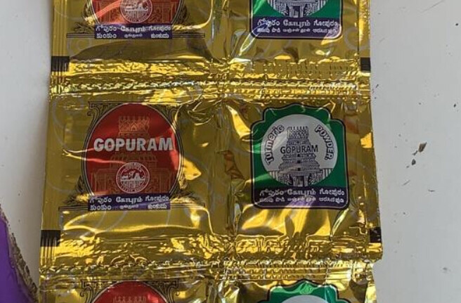 Gopuram COMBO Pack 1 Pkt