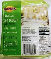 NANAK PANEER MALAI 1kg