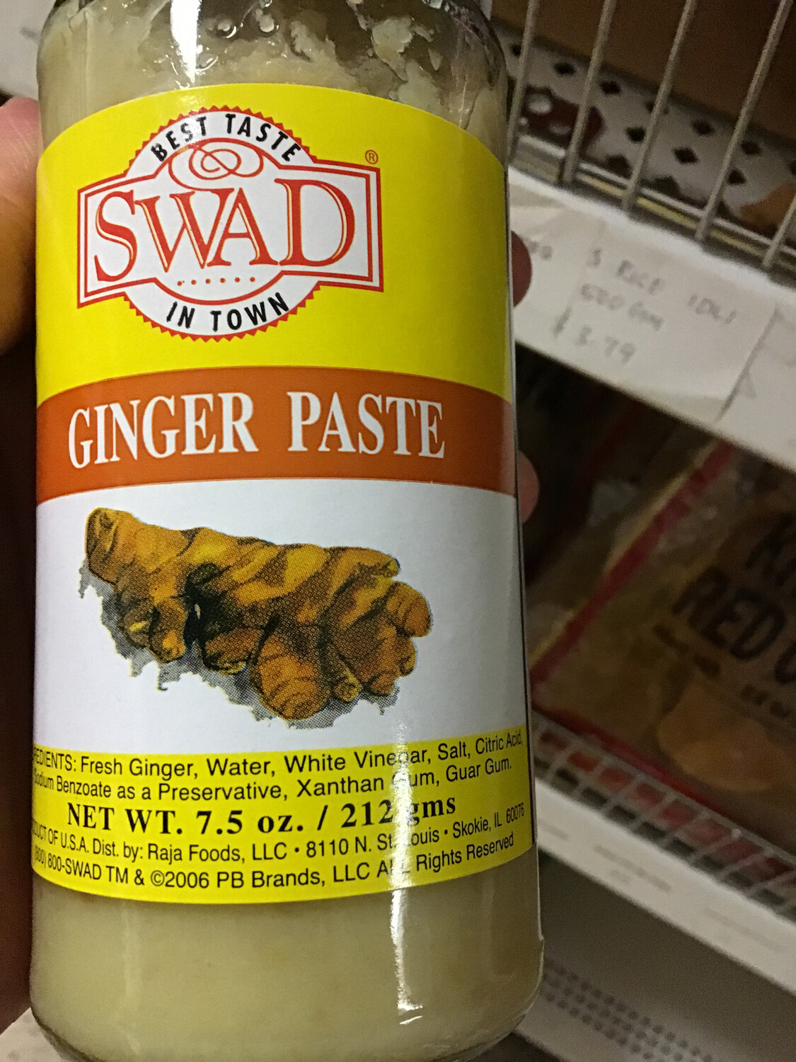 SWAD GINGER PASTE 212gm