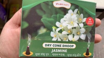 SHUBHKART DRY CONE DHOOP JASMINE (30gm)