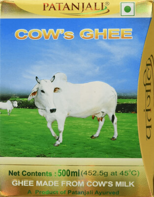 PTNJLI COW GHEE 1l