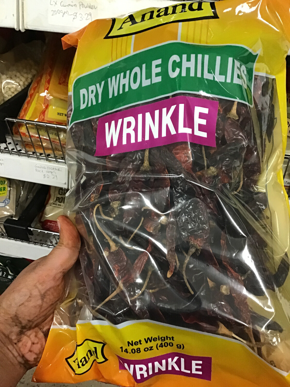 Anand Wrinkled Variety Dry Whole chillies 400 g (W3)