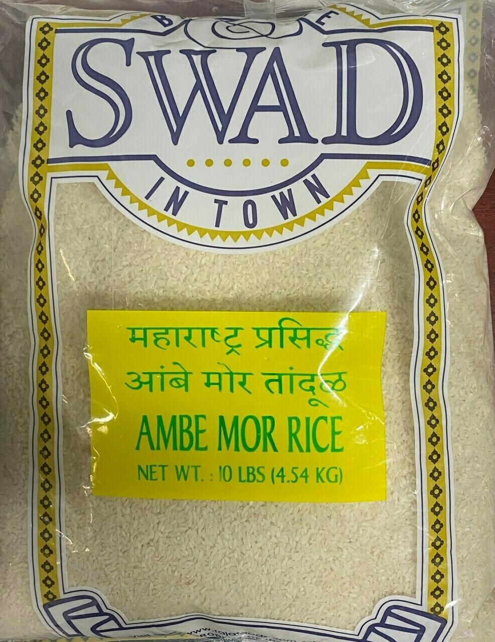 SWAD AMBE MOR RICE 10lb