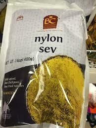 BC NYLON SEV 200gm