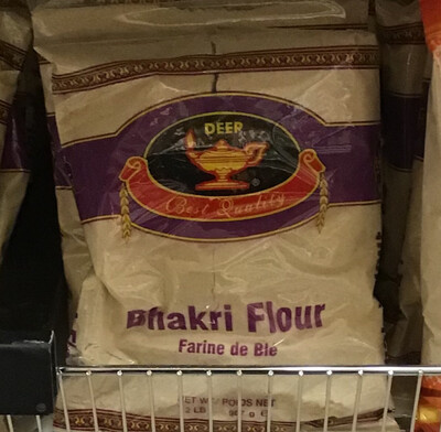 DEEP BHAKRI FLOUR 2LB