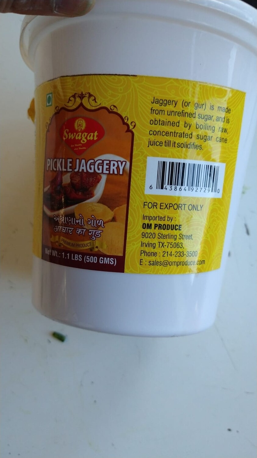 SWAGAT PICKLE JAGGERY 500GM