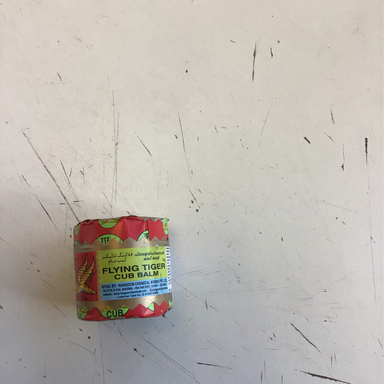 Tiger Balm Red Ointment 15gm