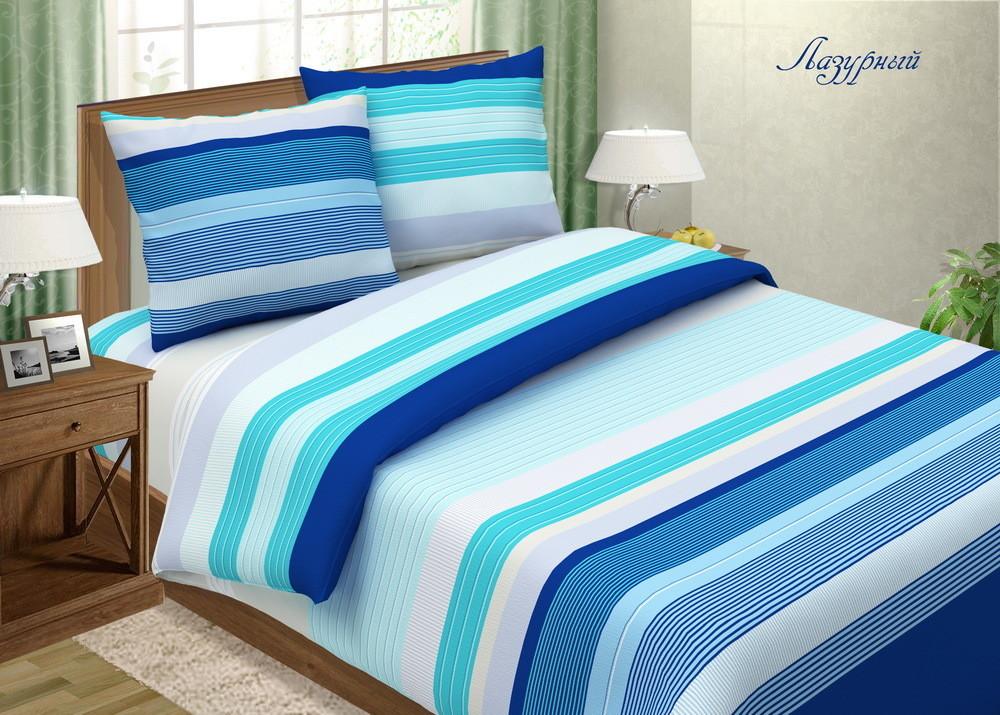 Комплект постельного белья из поплина  Лазурный
