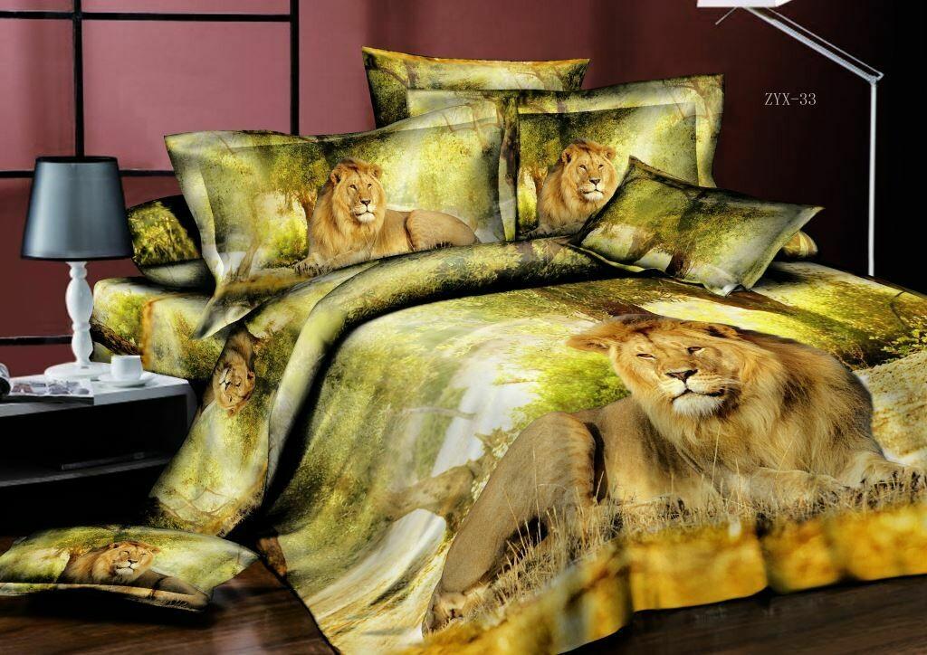 Комплект постельного белья из сатина Царь зверей