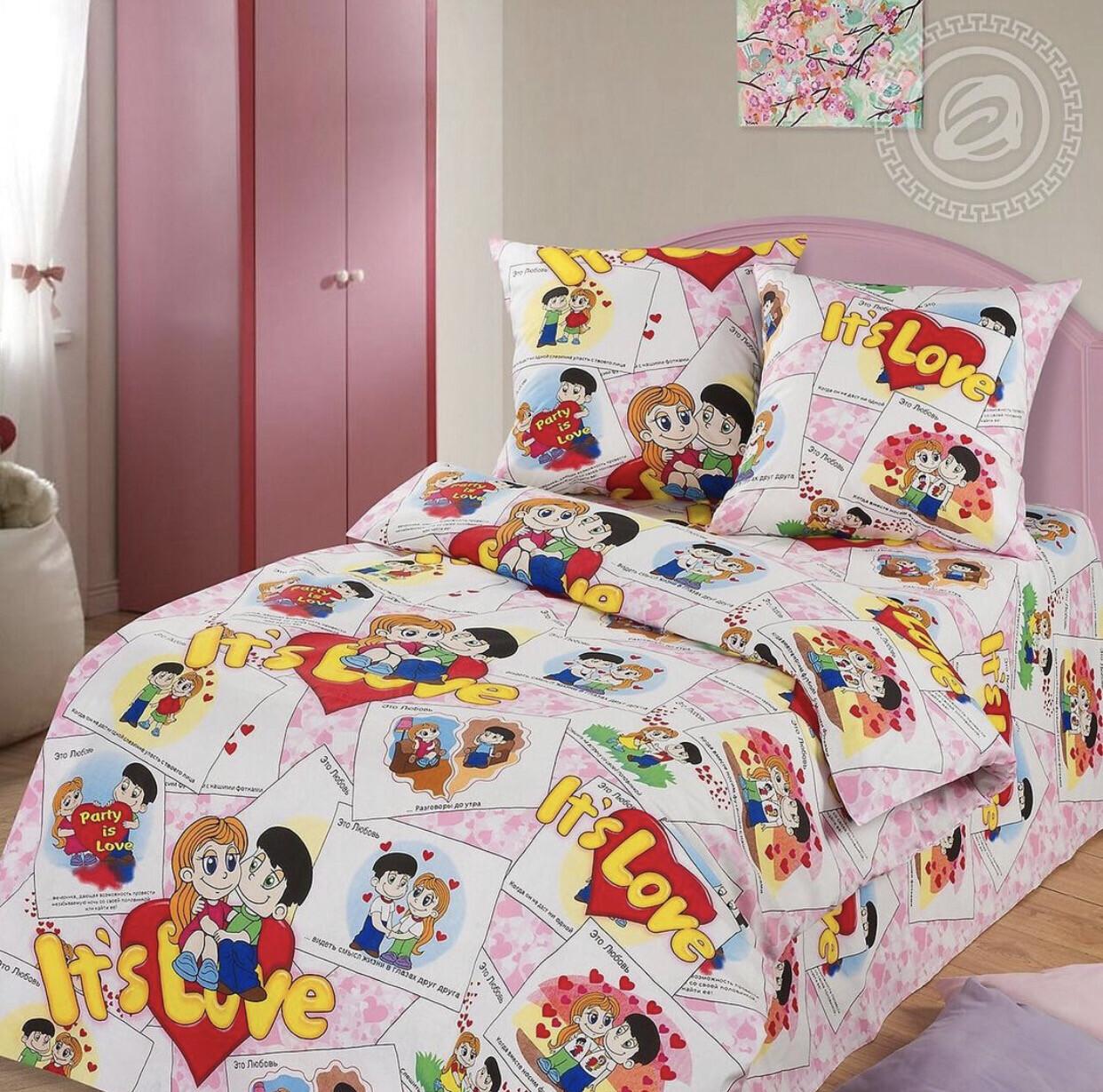 Комплект постельного белья из бязи LOVE IS